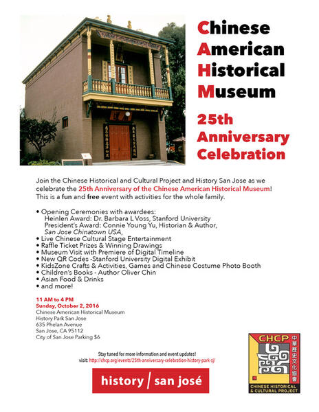 Oct 2 · 25th Anniversary of the Chinese American Historical