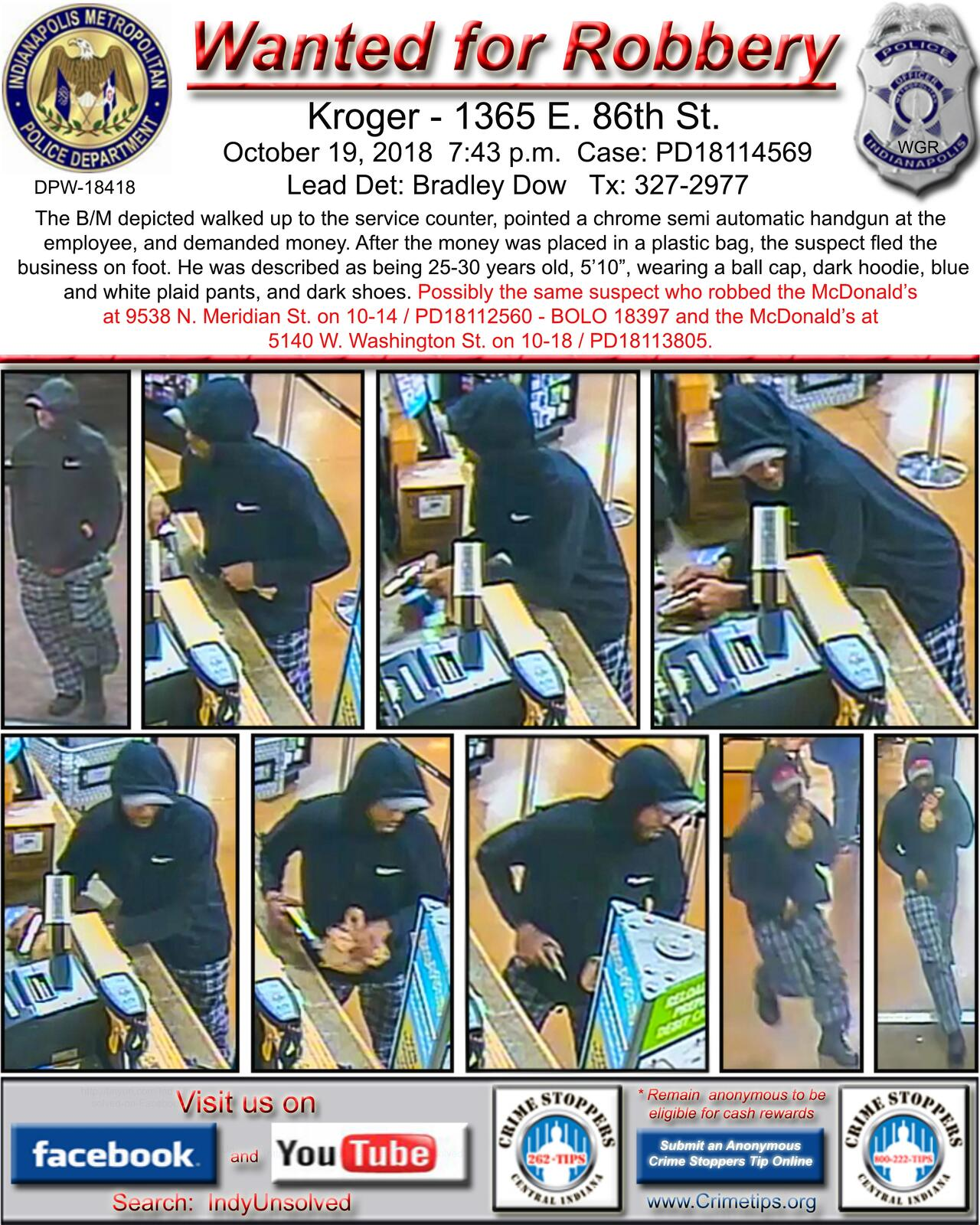 IMPD North District Crime Watch – BOLO: Wanted for Robbery