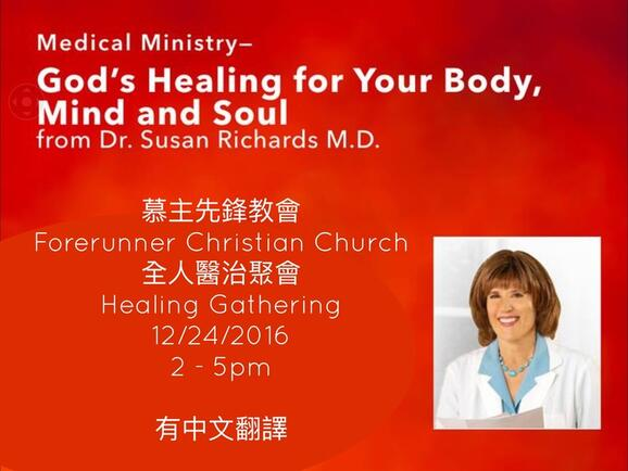 Dec 24 · Stanford Hospital Doctor Susan Richards coming to