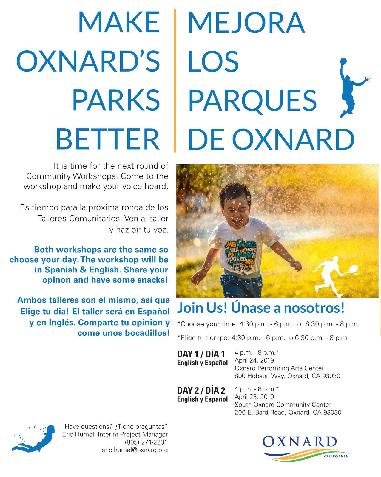 Make Oxnard's Parks Better (City of Oxnard) &mdash
