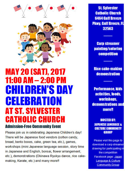 May 20 Community Children S Day Event Nextdoor